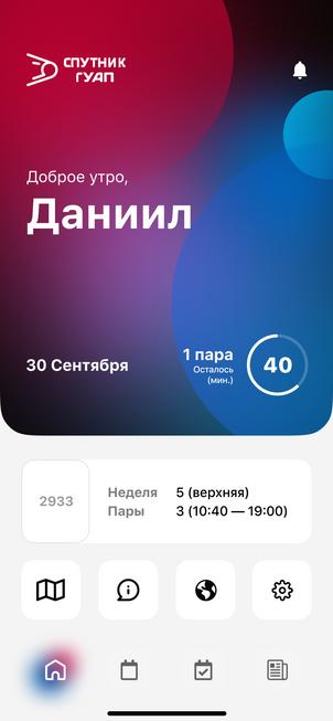 iphone-xpng