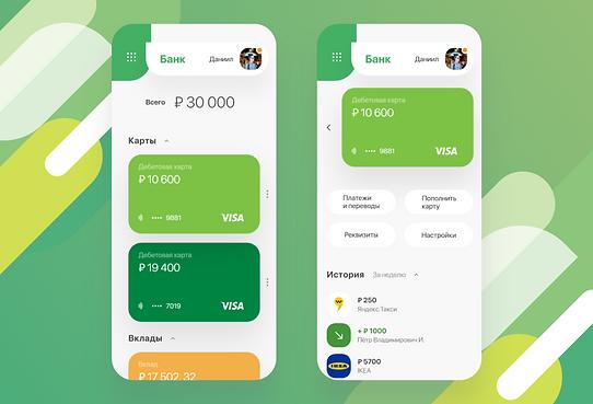 Online bank 2019