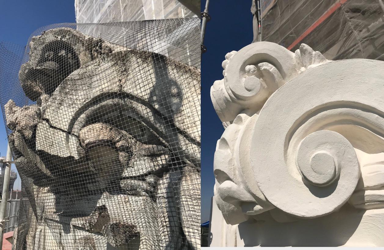 Gran Teatro Principe Pio. Detalle