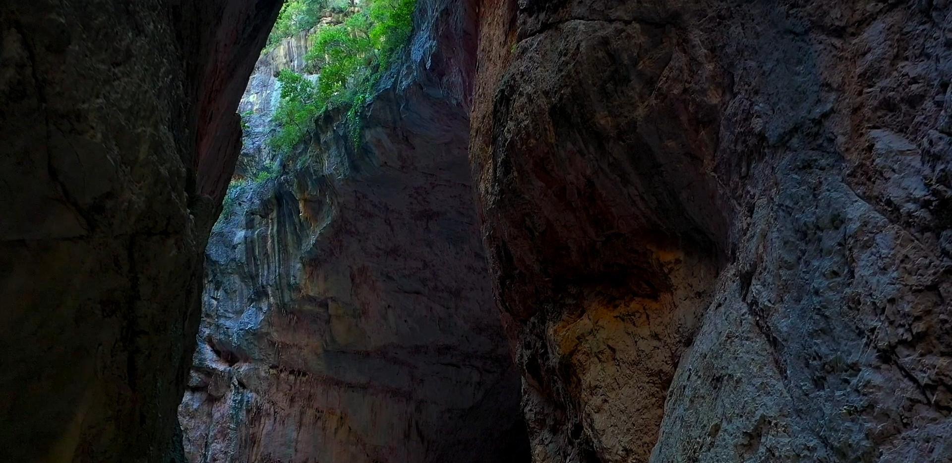 Cueva Sierra de Grazalema