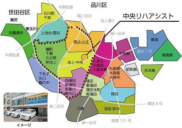 map_assist直し20190401.jpg