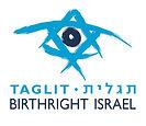 logo officiel birthright full.png.jpg