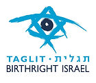 logo officiel birthright full.png.jpg