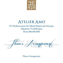 th_atelier_amo_logo1.jpg