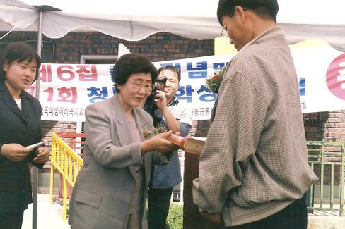 1999년도 제6회 민들레출판 기념식