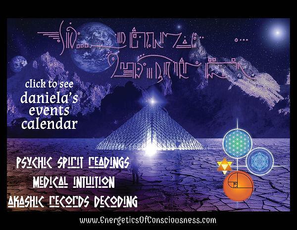 2020-02-28 emse events homepage.jpg