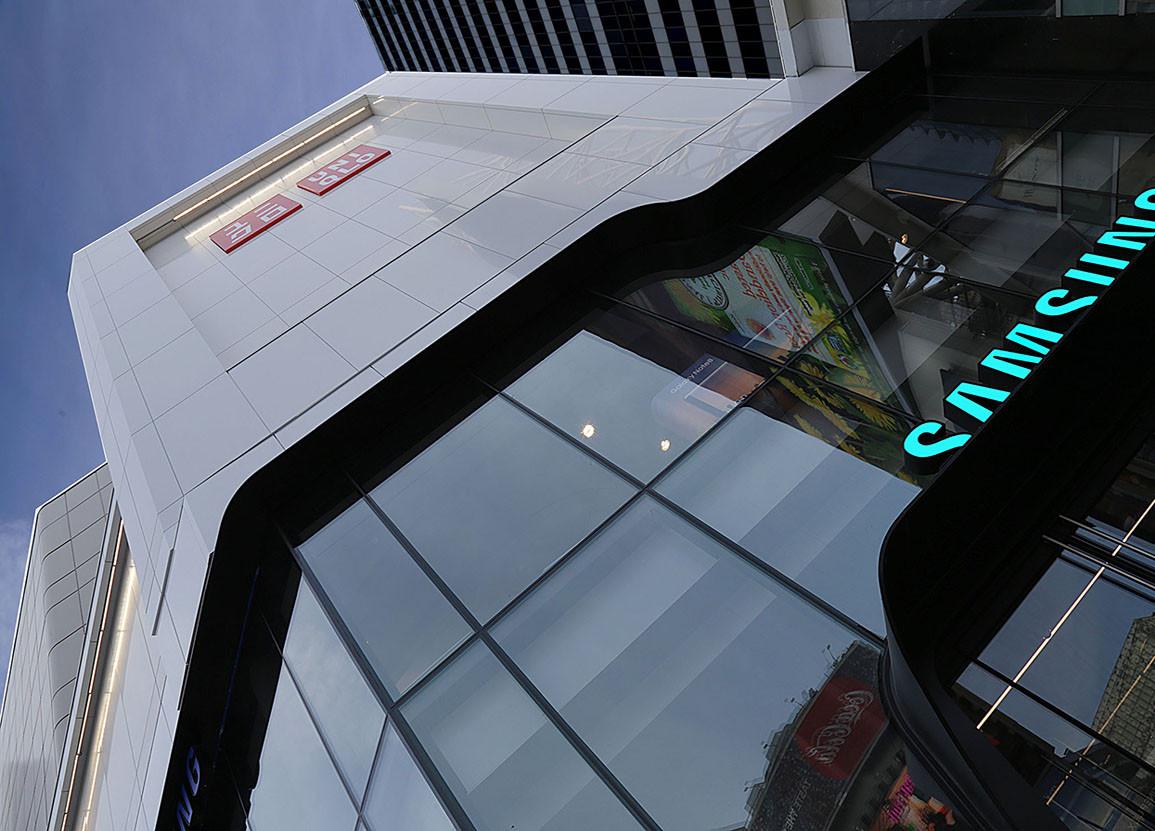 Samsung Eaton Centre