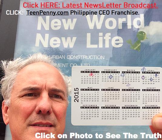 BBK20160216-TMMscreenShot-broadcast