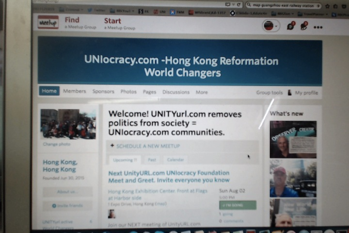 BBK20150726-UNITYurl-ScreenHeadShot-Famous