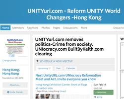 BBK20160214-UnityURL-ScreenShot1