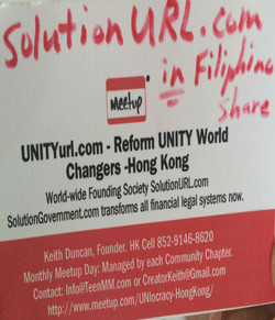 BBK20150810-SolutionURL-UNITYurl-famousCard
