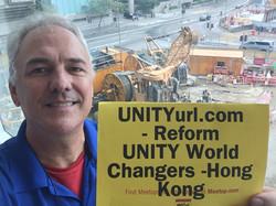 BBK20160213-HKCEC-UNITYurl-Rally-NewWorldHeadShot