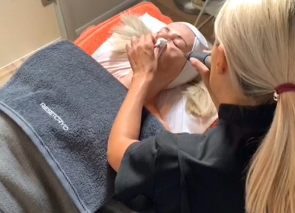 Gift Voucher: 1x Express Facial Treatment