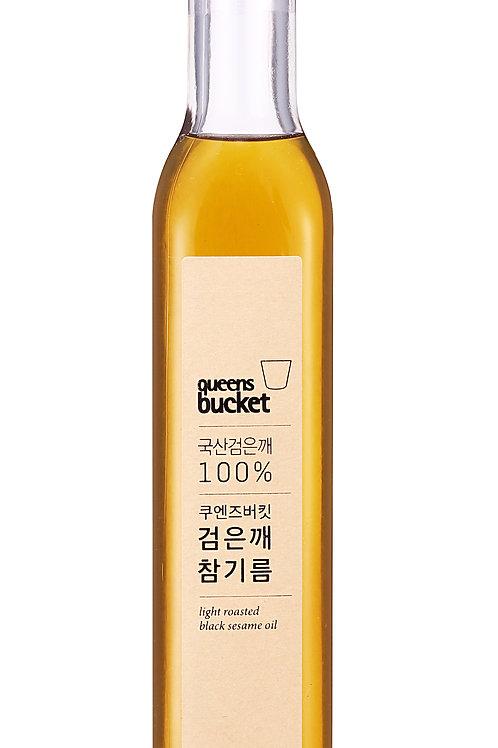 Light Roasted Black Sesame Oil - 250ml