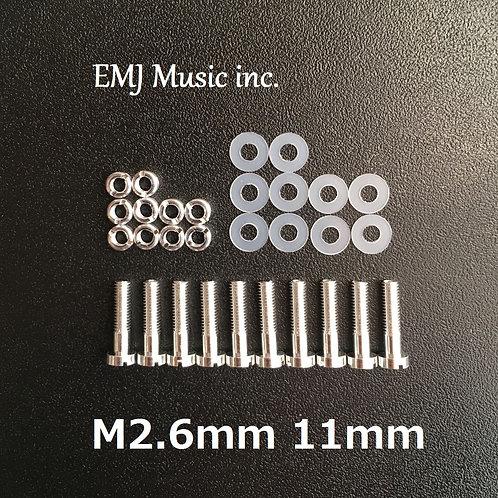 EMJ Aluminum Screw Set for phono cartridge 5A