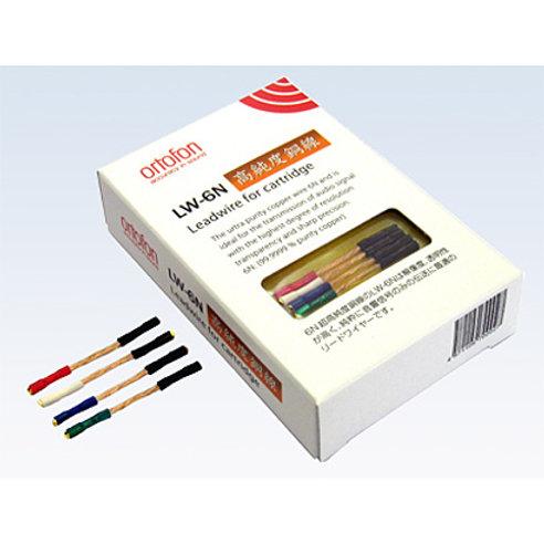 Ortofon Lead wires LW-6N