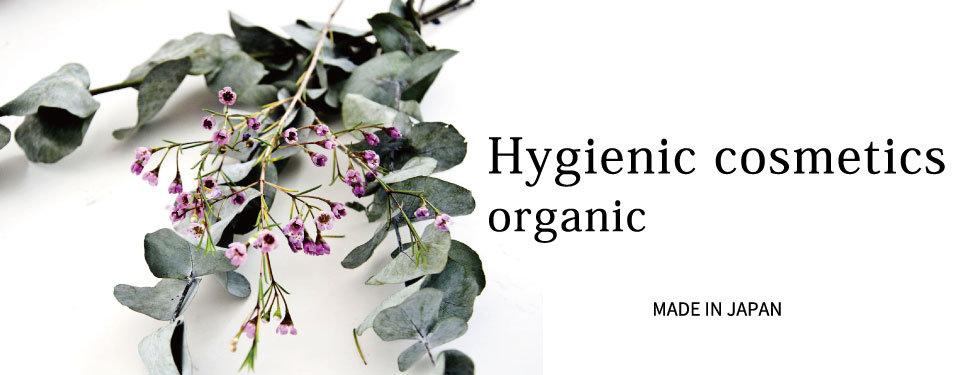 Hygieniccosmetics_20200616.jpg