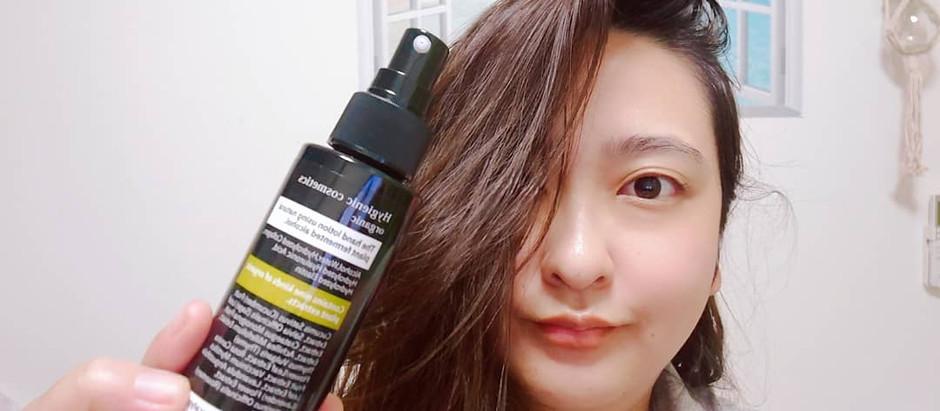 USER'S VOICE vol.54 ~Hygienic cosmetics モイスト・ハンドクリーン~