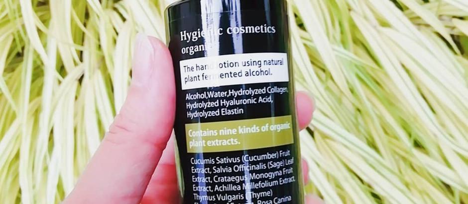 USER'S VOICE vol.41 ~Hygienic cosmetics モイスト・ハンドクリーン~
