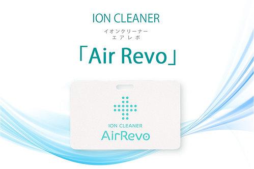 イオンクリーナー エアレボ AirRevo【カードタイプ】