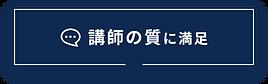 shortcut-btn_01.png