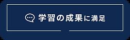 shortcut-btn_02.png