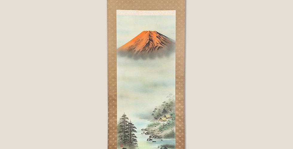 Kakejiku. Monte Fuji con aldea