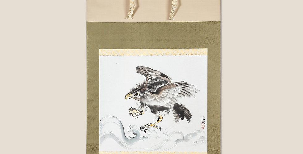 Kakejiku. Águila sobre olas