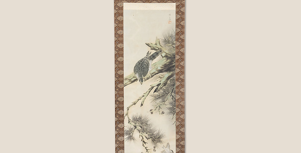 Kakejiku. Águila sobre pino y gorrión