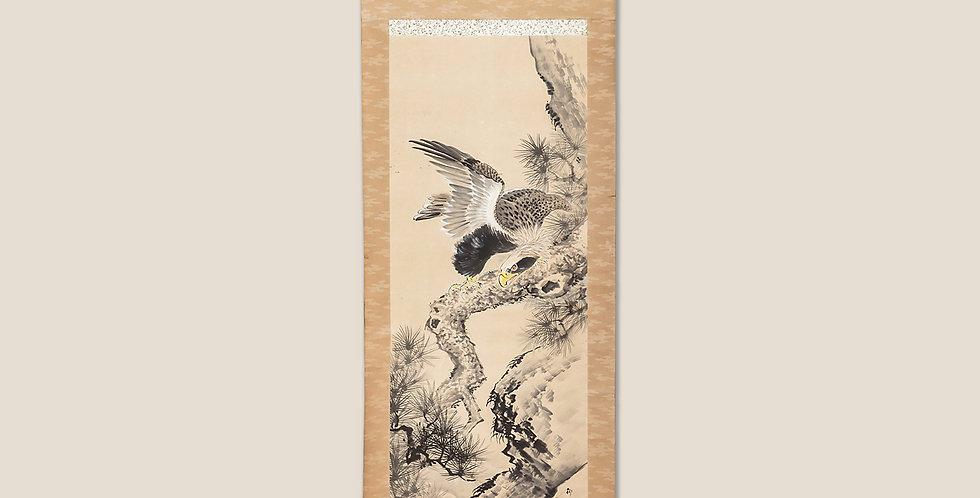 Kakejiku. Águila sobre pino