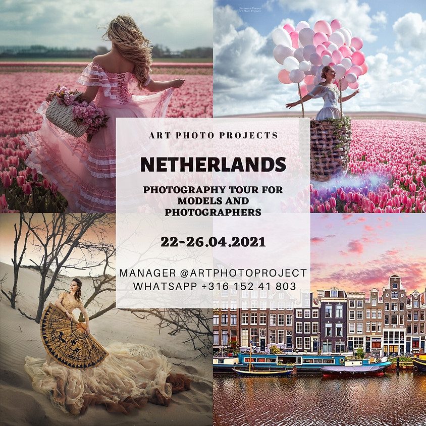 Netherlands photography portfolio tour