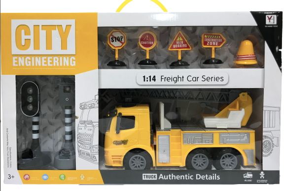 City Engineering Freight Car Series Set