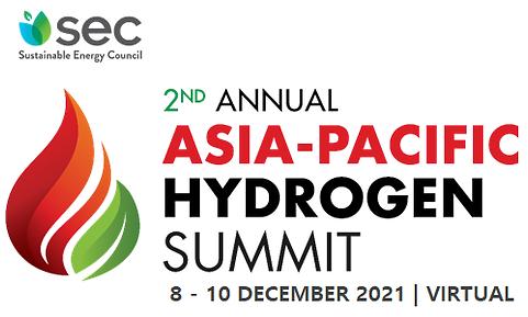 Asia Pacific Hydrogen Summit 8-10 Dec 2021 - Logo 500x300.png