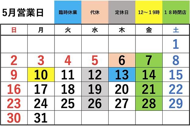 スクリーンショット 2021-04-28 18.47.29.png