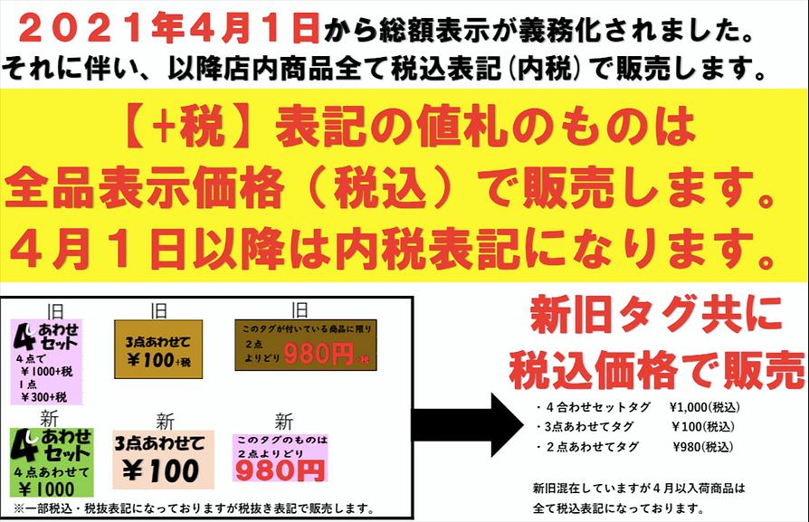 スクリーンショット 2021-03-31 18.01.40.png
