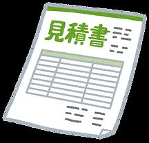 兵庫県 高価買取 山川加西北条本店
