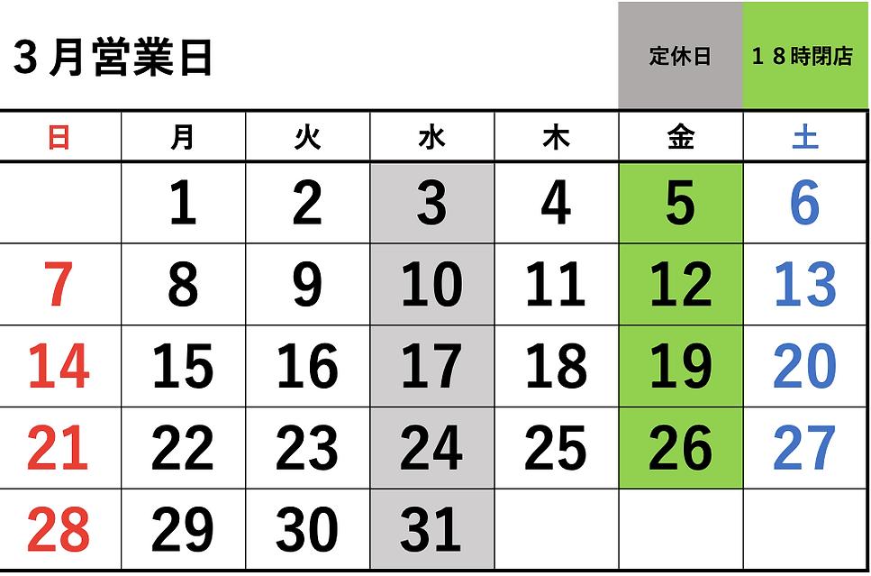 スクリーンショット 2021-03-04 21.13.23.png