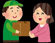兵庫県 宅配買取 加西市 高価買取