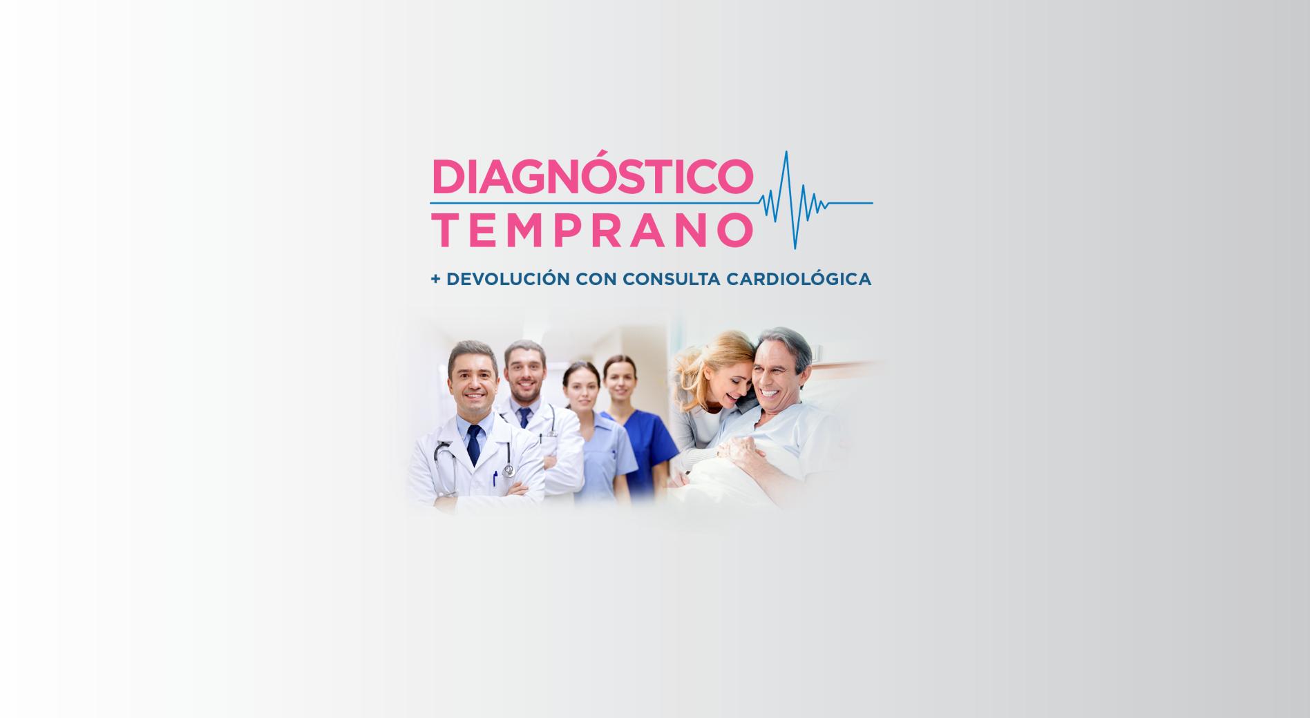 Sanatorio del Oeste | Ituzaingo - Castelar - Merlo