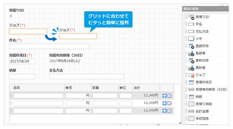 スクリーンショット 2021-03-08 19.33.47.png