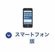 スクリーンショット 2021-03-08 19.51.32.png