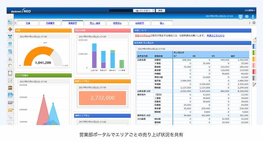 スクリーンショット 2021-03-08 19.38.46.png