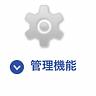 スクリーンショット 2021-03-08 19.51.43.png