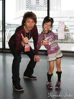 Akira Yamazaki