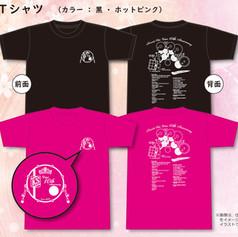 Tシャツ_フライヤー_通販用_s.jpg