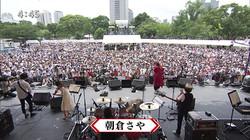 Saya Asakura(Support)