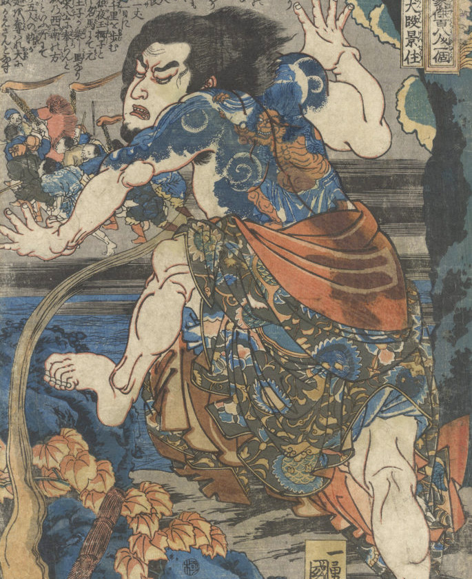 Kuniyoshi Utagawa, Kimmonken Dankeiju (c. 1827 – 1830)