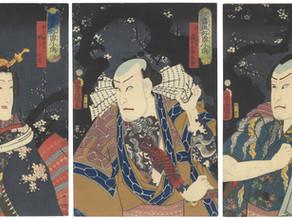 Wabori & Ukiyo-e
