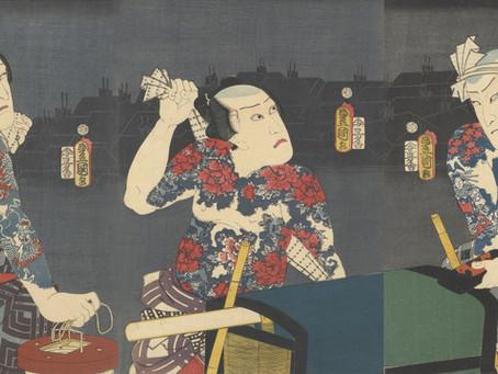 Kunisada and the Tattoos of Kabuki Theatre
