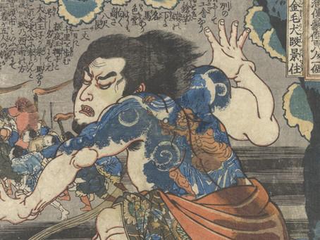 Kuniyoshi Utagawa – Master of Japanese Tattoos